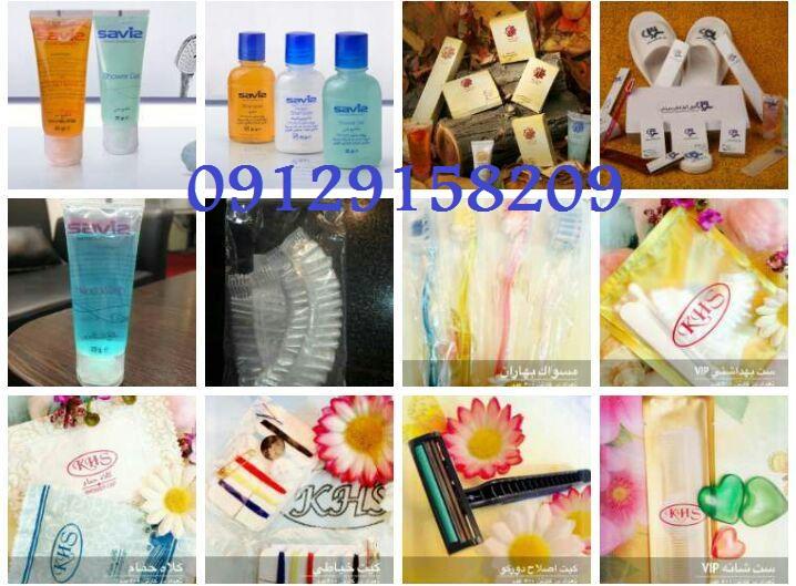 محصولات پک بهداشتی هتلی